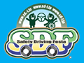 Safety Driving Festa